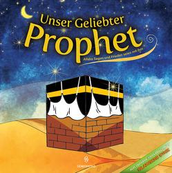 Unser Geliebter Prophet von Gül,  Zekiye