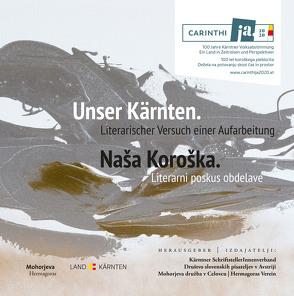 Unser Kärnten / Naša Koroška