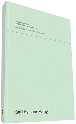 Upstream- Patente in der Nanotechnologie von Fischer,  Marius