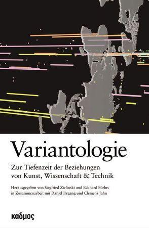 Variantologie von Fürlus,  Eckhard, Zielinski,  Siegfried