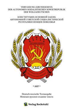 Verfassung (Grundgesetz) der Autonomen Sozialistischen Sowjetrepublik der Wolgadeutschen 1937 von Kruppe,  Dr. Michael