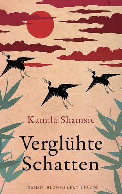 Verglühte Schatten von Shamsie,  Kamila, Thiesmeyer,  Ulrike
