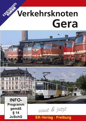 Verkehrsknoten Gera