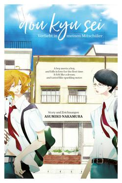 Doukyusei – Verliebt in meinen Mitschüler von Nakamura,  Asumiko