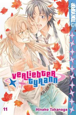 Verliebter Tyrann 11 von Takanaga,  Hinako