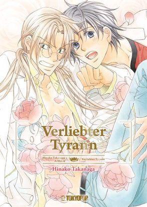 Verliebter Tyrann Artbook von Takanaga,  Hinako