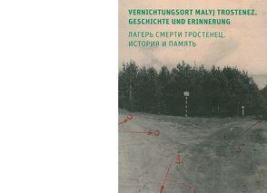 Vernichtungsort Malyj Trostenez. Geschichte und Erinnerung