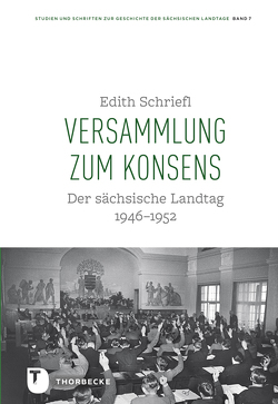 Versammlung zum Konsens von Israel,  Uwe, Matzerath,  Josef, Schriefl,  Edith