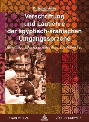 Verschriftung und Lautlehre der ägyptisch-arabischen Umgangssprache von Abdel Aziz,  Mohamed, Amin,  Ismail