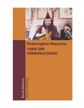 Verse der Verwirklung von Phabongkha,  Rinpoche