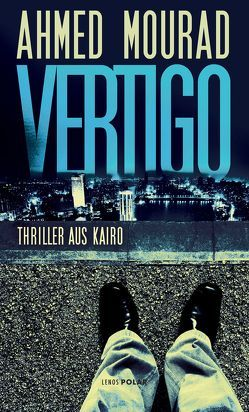 Vertigo von Battermann,  Christine, Mourad,  Ahmed