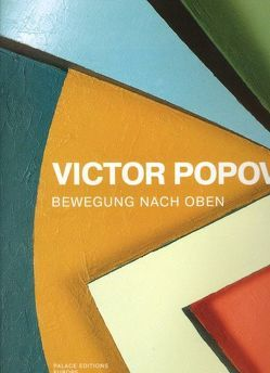 Victor Popov – Bewegung nach oben von Borovsky,  Alexander, Kiblitsky,  Joseph, Kondratieva,  Maria, Pelini,  Petro, Petrova,  Evgenia, Popov,  George, Scheverdiajev,  Kirill, Thiemann,  Barbara, Vorontzov,  Vasily
