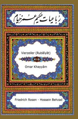 Vierzeiler (Ruba'iyat) von Khayyam,  Omar