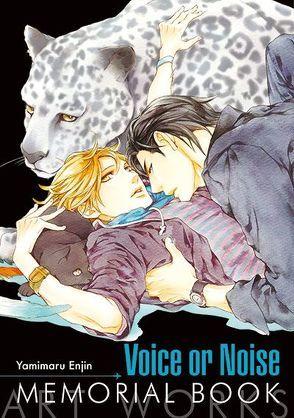 Voice or Noise Memorial Book von Enjin,  Yamimaru