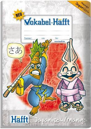 Vokabel-Häfft Japanisch /Manga (DIN A5) von Andy & Stefan