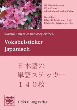 Vokabelsticker Japanisch von Huang,  Hefei, Kanazawa,  Kazumi, Ziethen,  Jörg