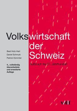 Volkswirtschaft der Schweiz von Dümmler,  Patrick, Hotz-Hart,  Beat, Schmuki,  Daniel