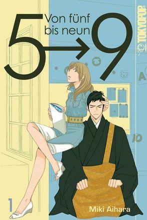 Von fünf bis neun 01 von Aihara,  Miki