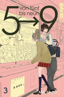 Von fünf bis neun 03 von Aihara,  Miki