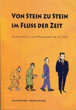 Von Stein zu Stein im Fluss der Zeit von Kaminski,  Gerd, Kreißl,  Barbara