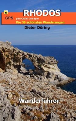 Wanderführer Rhodos von Döring,  Dieter