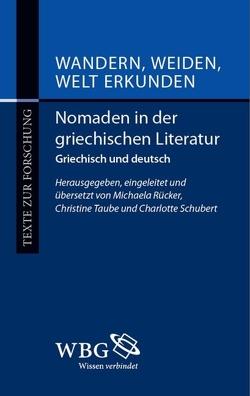 Wandern, Weiden, Welt erkunden von Rücker,  Michaela, Schubert,  Charlotte, Taube,  Christine