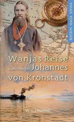 Wanjas Reise zum heiligen Johannes von Kronstadt von Chunihin,  W. I., Fernbach,  Gregor, Fernbach,  Katharina, Vetsner,  Igor
