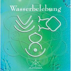 Wasserbelebung von Becvar,  Wolfgang, Neuner,  Werner J