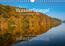 WasserSpiegel Mecklenburgische Seenplatte (Wandkalender 2021 DIN A4 quer) von Stoll,  Uli