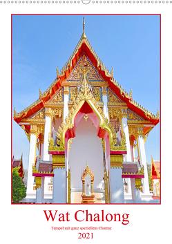 Wat Chalong – Tempel mit ganz speziellem Charme (Wandkalender 2021 DIN A2 hoch) von Schwarze,  Nina