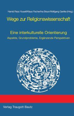 Wege zur Religionswissenschaft von Braun,  Ina, Fischer,  Klaus, Gantke,  Wolfgang, Yousefi,  Hamid Reza