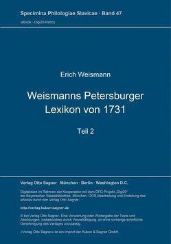 Weismanns Petersburger Lexikon von 1731 von Weismann,  Erik