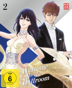 Welcome to the Ballroom – Blu-ray 2 von Itazu,  Yoshimi