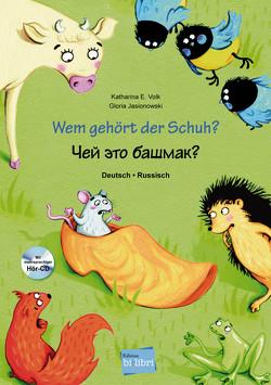 Wem gehört der Schuh? von Volk,  Katharina E.