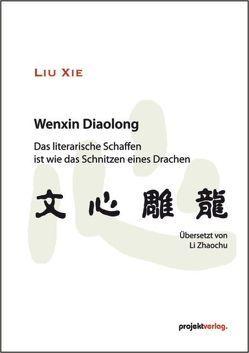 Wenxin Diaolong von Li,  Zhaochu, Liu,  Xie