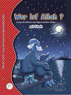 Wer ist Allah? von Biletski,  Mayoumi, Smetek,  Katharina