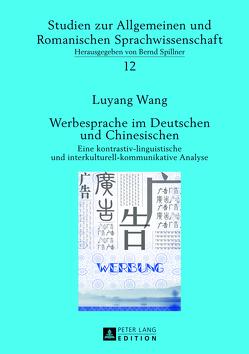 Werbesprache im Deutschen und Chinesischen von Wang,  Luyang