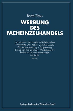 Werbung des Facheinzelhandels von Barth,  Klaus, Theis,  Hans-Joachim