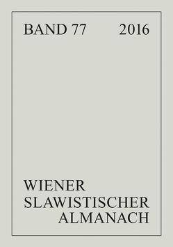 Wiener Slawistischer Almanach