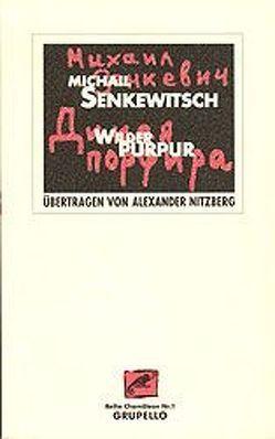 Wilder Purpur. Gedichte von Nitzberg,  Alexander, Senkewitsch,  Michail