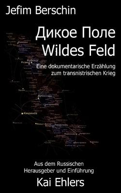Wildes Feld von Berschin,  Jefim, Ehlers,  Kai