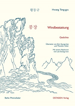 Windbestattung 풍장 (風葬) von Hwang,  Tong-gyu, Ickler,  Theodor, Kim,  Kyung-hee