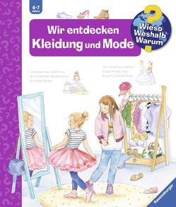 Wir entdecken Kleidung und Mode von Brockamp,  Melanie, Erne,  Andrea