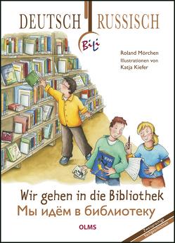 Wir gehen in die Bibliothek von Kiefer,  Katja, Mörchen,  Roland