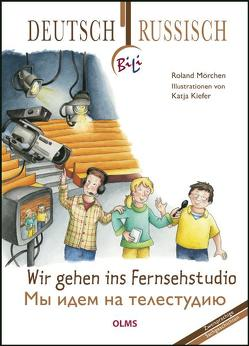 Wir gehen ins Fernsehstudio von Kiefer,  Katja, Mörchen,  Roland