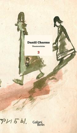 Wir hauen die Natur entzwei von Charms,  Daniil, Nitzberg,  Alexander