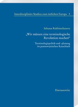 """""""Wir müssen eine terminologische Revolution machen"""" von Rakhimzhanova,  Saltanat"""
