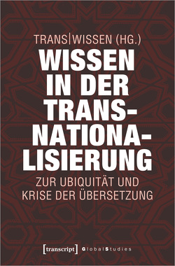 Wissen in der Transnationalisierung