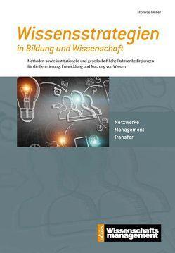Wissensstrategien in Bildung und Wissenschaft von Helfer,  Thomas