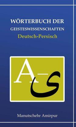 Wörterbuch der Geisteswissenschaften von Amirpur,  Manutschehr